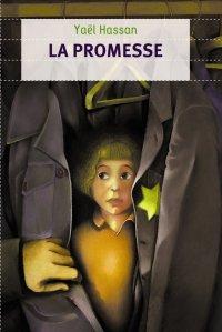 2000 – La Promesse. Yaël HASSAN